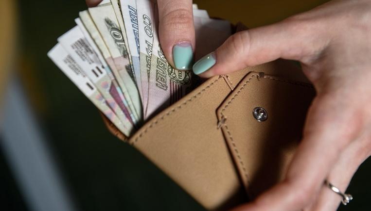 Средняя зарплата педагогов в Подмосковье составляет 52 тыс рублей