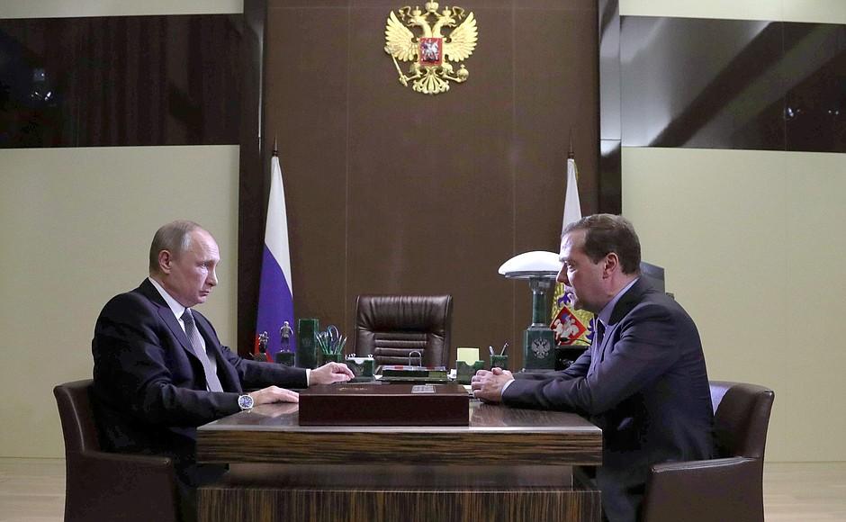 Рабочая встреча с Председателем Правительства Дмитрием Медведевым