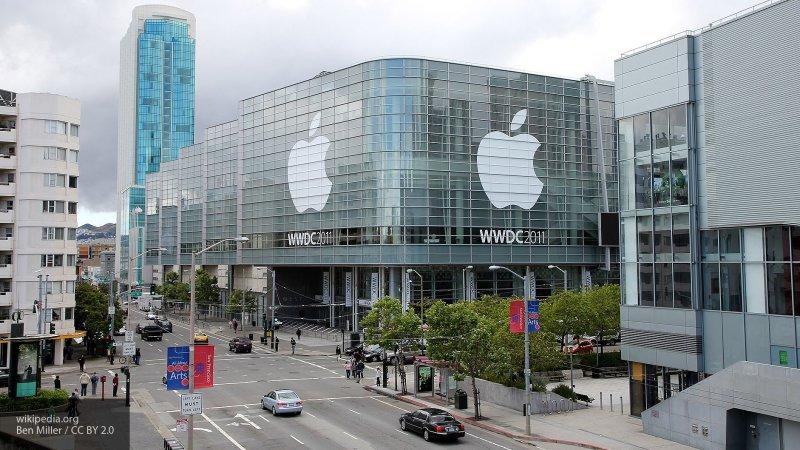 Apple выпустит беспроводную зарядку AirPower