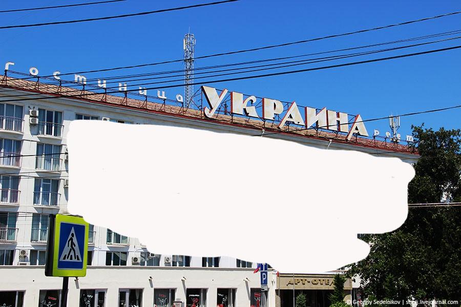 Вот так должна выглядеть Украина