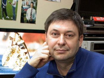 Кирилла Вышинского переведут в киевское СИЗО для встречи с Москальковой