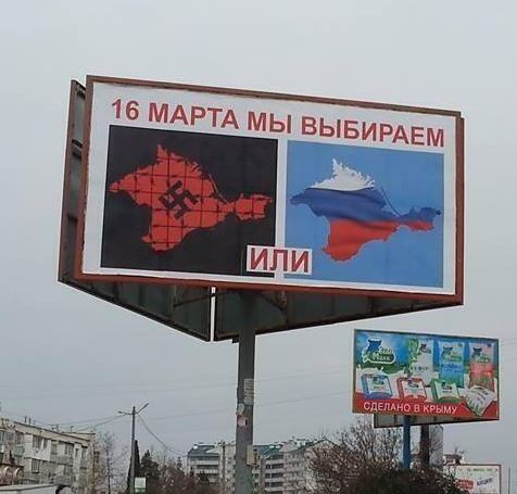 Итоги крымского референдума станут известны в ночь на 17 марта