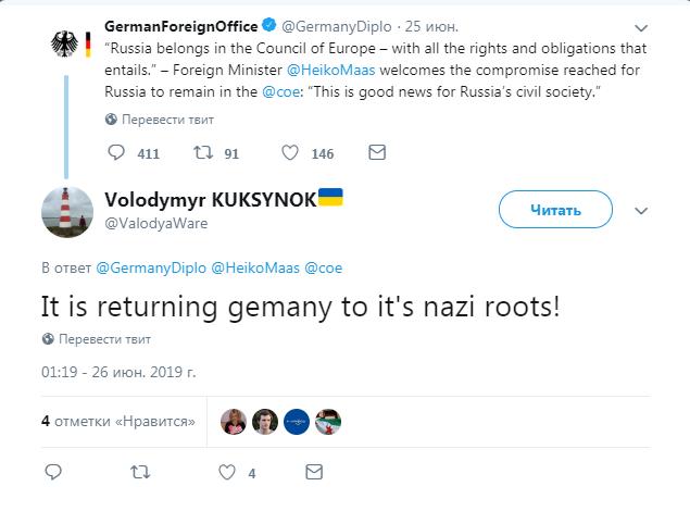 «Позор!» — украинцы накинулись на немцев за поддержку возвращения России в ПАСЕ