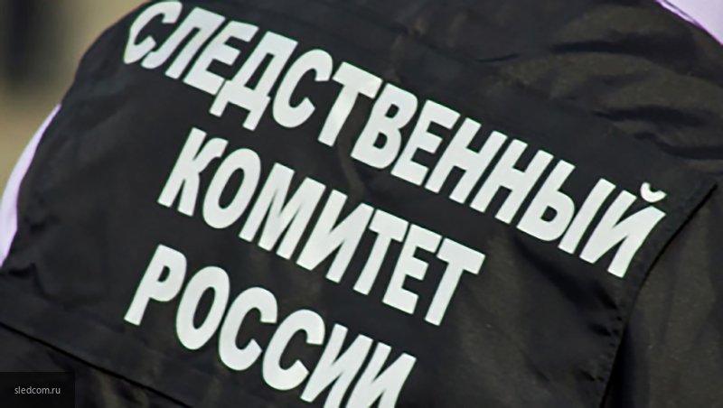 В Ростове нашли тело девушки, которая пропала в конце августа: СК завел дело об убийстве