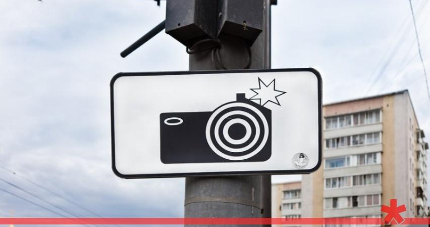 Дорожные камеры в Севастопол…