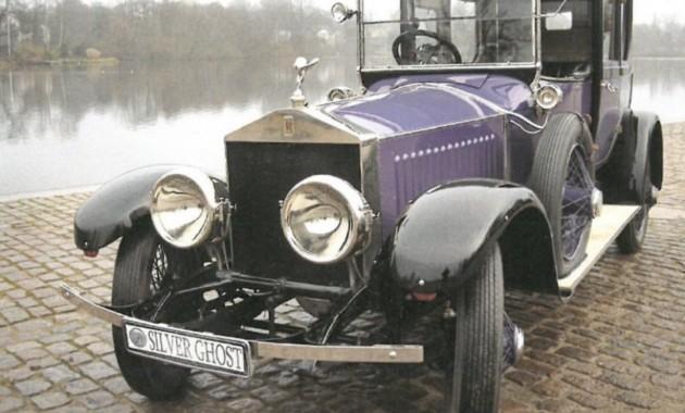 Rolls-Royce Николая II выставлен на продажу