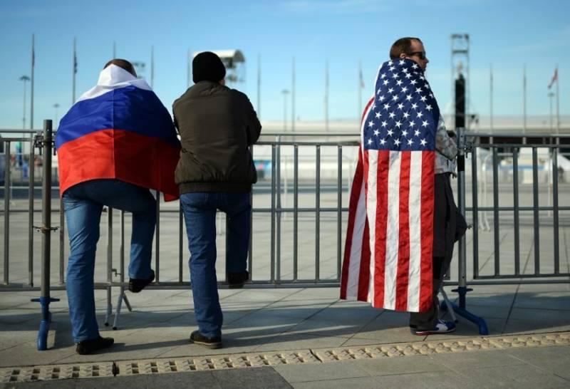Нам не страшен Вашингтон. Почему? геополитика