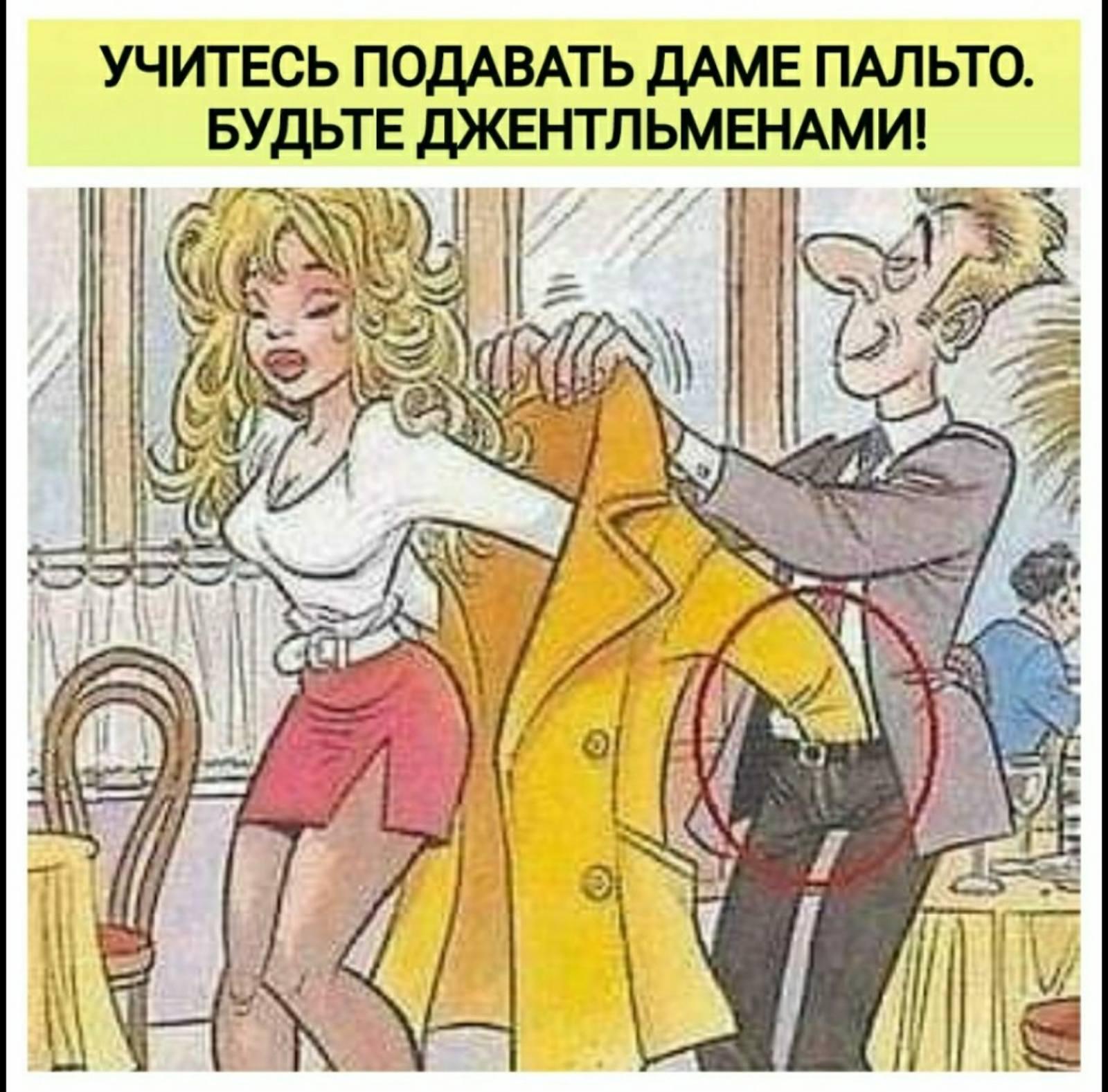 Во время бала-маскарада жена шепчет своему мужу... Весёлые,прикольные и забавные фотки и картинки,А так же анекдоты и приятное общение