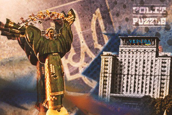 Сенатор ответил Кучме на обвинение России в «причине всех проблем» Украины новости,события,политика