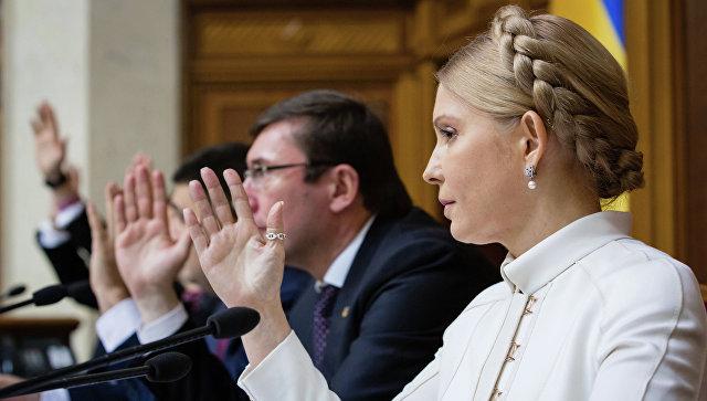 На Украине крутые перемены: …