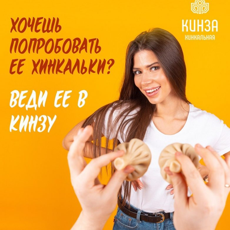 Русский креатив дня. Убойная сила! смешные картинки