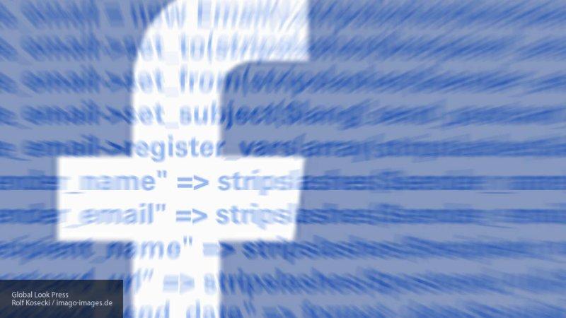 Пользователи из нескольких стран пожаловались на сбои в работе Facebook