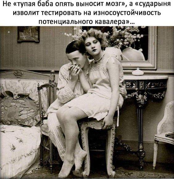 Однажды за завтраком жена говорит мужу:  - Ты сегодня ночью говорил во сне... Весёлые,прикольные и забавные фотки и картинки,А так же анекдоты и приятное общение