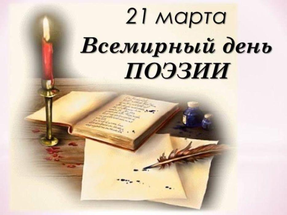 Тест: Узнайте русского поэта…