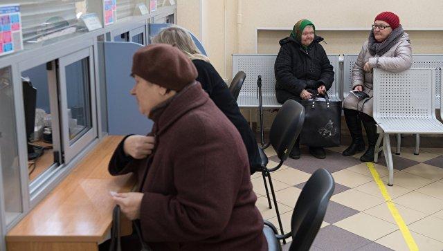 На доплаты к пенсиям выделили семь миллиардов рублей