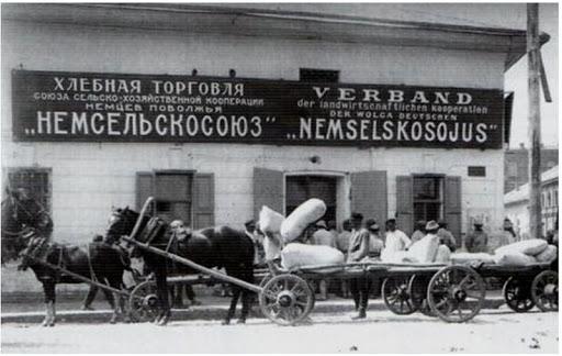 Почему  была так сильна Сталинская экономика:   гос. монополия СССР во внешней торговле