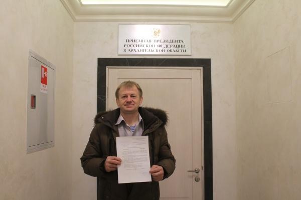 «Шелупонь» потребовала отставки архангельского губернатора, иначе поднимет вопрос о доверии Путину