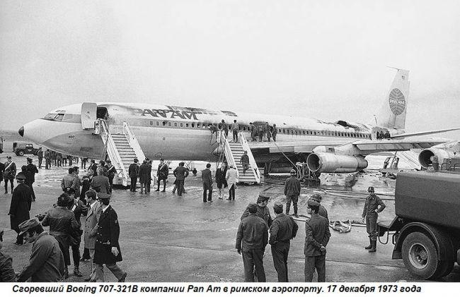 Сгоревший Боинг на месте теракта в римском аэропорту. 17 декабря 1973 г.