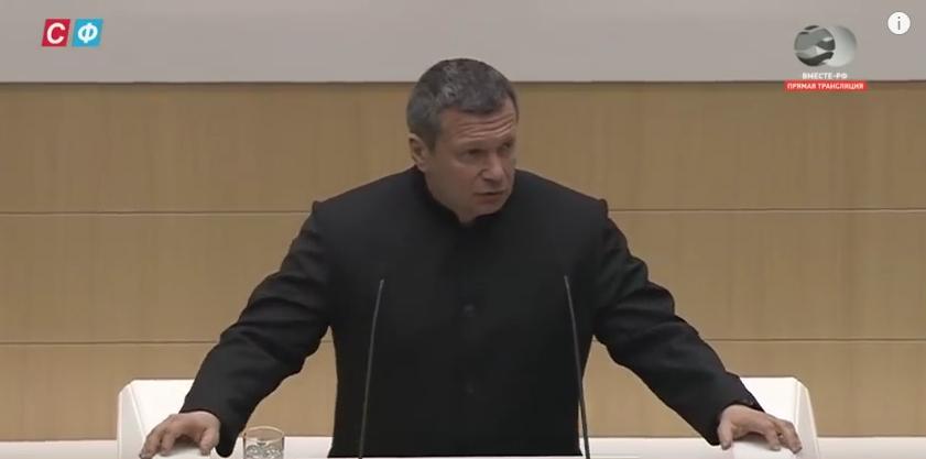 Выступление Соловьева в Совете Федерации взорвало интернет