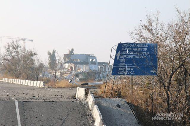 ООН назвал число погибших во время конфликта в Донбассе