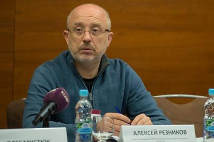 Украинцев призвали не бояться «наступления» России