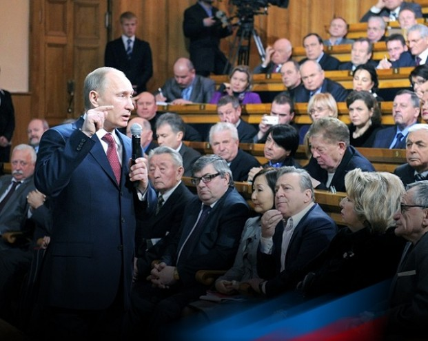 Путин неожиданно отменил все мероприятия, СМИ строят догадки