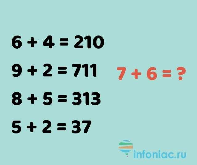 Решите задачу 3