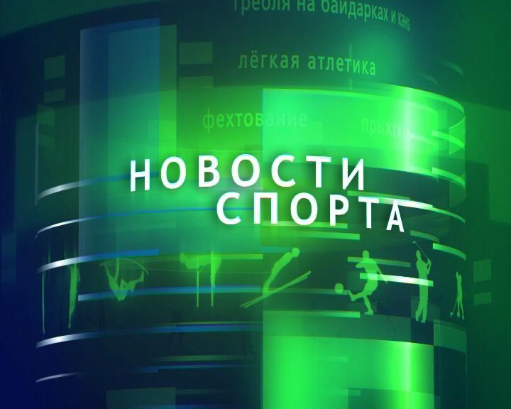 «Ростов» на 2-м месте, конфликт Фернандеша и «Локо», Шарапова завершила сезон и другие новости утра