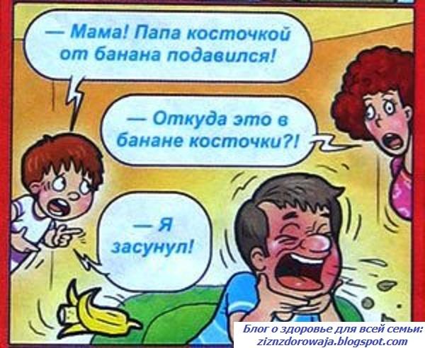 Смешные анекдоты до слез для детей 10 лет с картинками