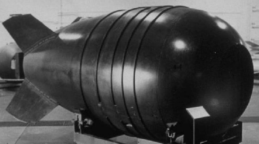 Ядерное оружие, которое потеряли