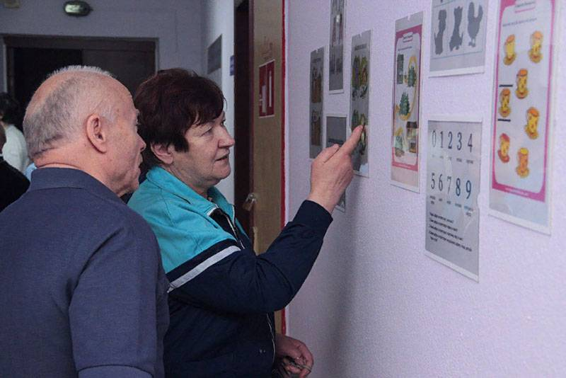 Негативные последствия пенсионной реформы: что не смогли или не захотели учесть власти россия