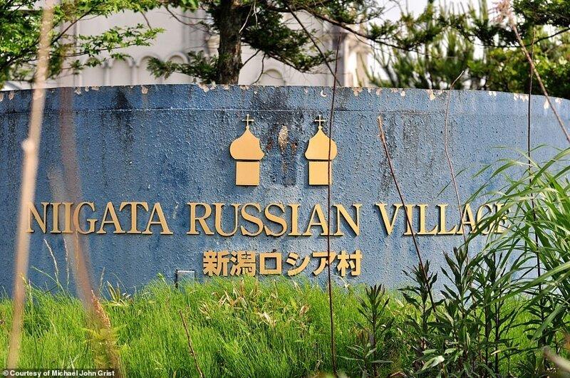 Забытый и заброшенный кусочек России в Японии заграница,страны,туризм