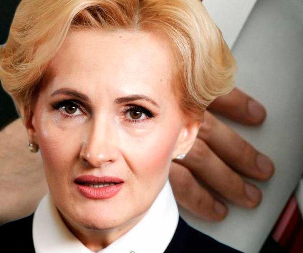 Депутат Яровая: «Борьба с ко…