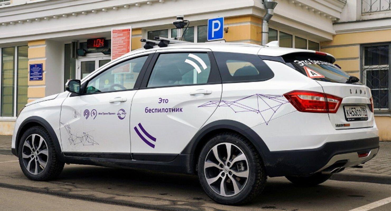 На «АвтоВАЗе» занялись разработкой беспилотных систем для автомобилей Автомобили