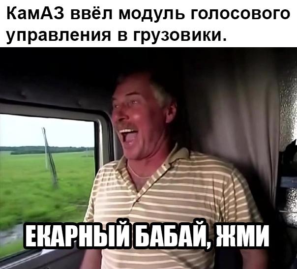 Все, пора спать )
