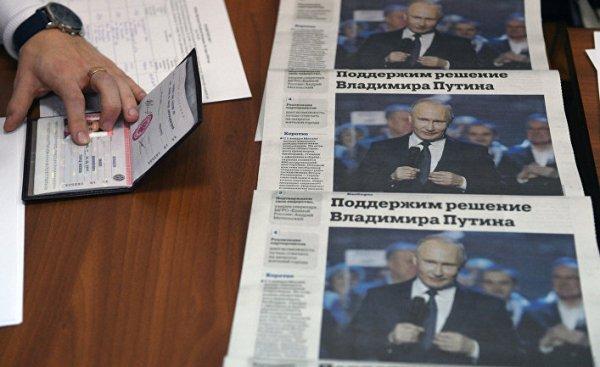 Выборы в России: Поэтому рос…