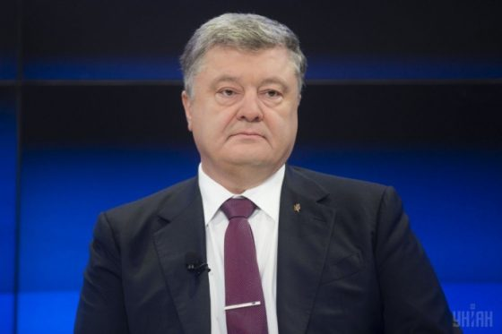 Эксперт прокомментировал слова Порошенко о «девяти граммах свинца»