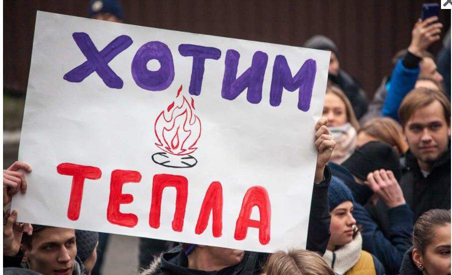 Вузы Одессы не могут оплатить отопление по «европейским» тарифам