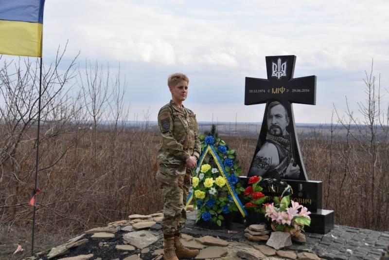 Полковник ВС США с черепом на рукаве прибыла на Донбасс