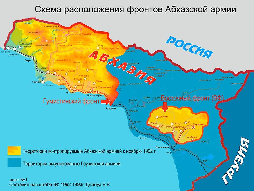 Бежали робкие грузины