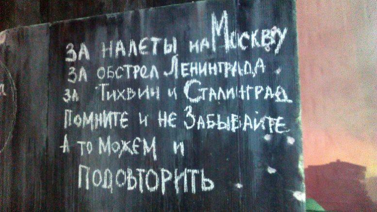 Кого русские предупреждают с…