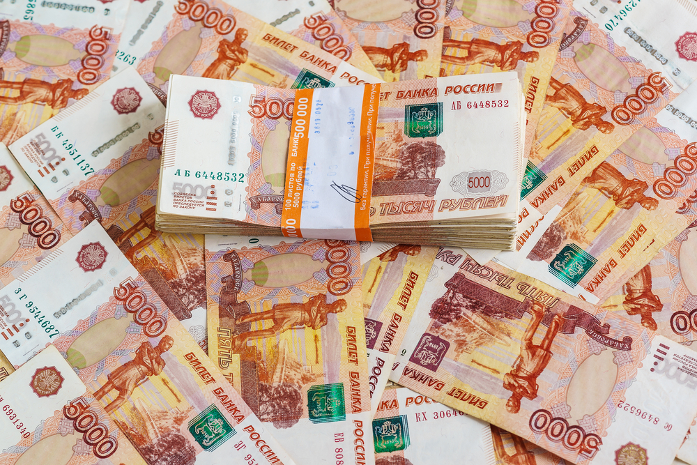 Деньги в россии открытки, поздравления