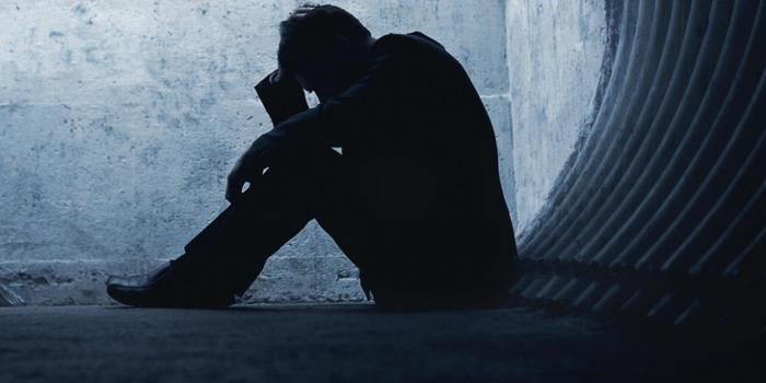 Не могу справиться с душевной болью