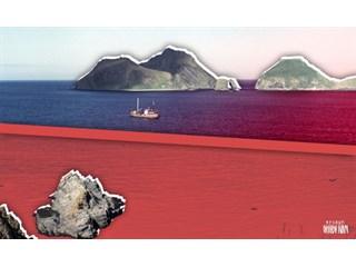 Цель Японии в переговорах с Россией прежняя – «возвращение» южных Курил