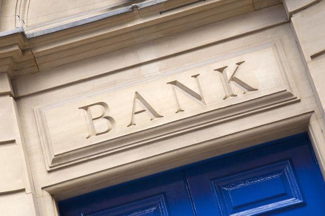 Сохранить с доходом. Какому банку доверить свои деньги?