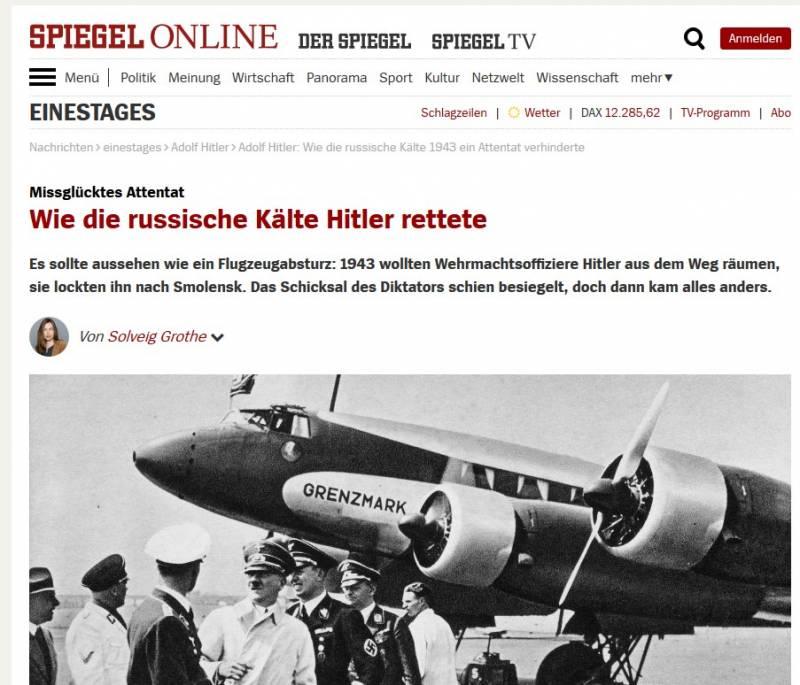 Айнтопф от «Шпигеля»: Гитлер…