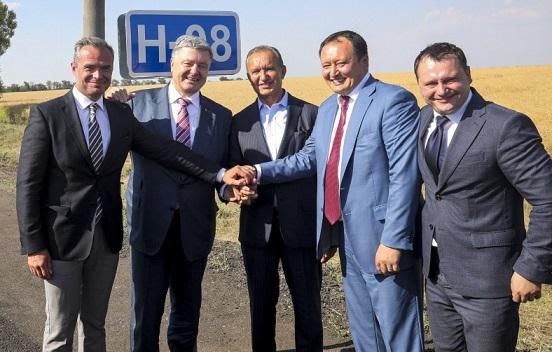 Президент Украины торжествен…