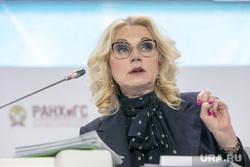 Голикова: расходы россиян на 13,3 трлн рублей превышают доходы