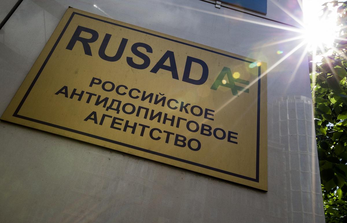 WADA согласилось восстановить РУСАДА