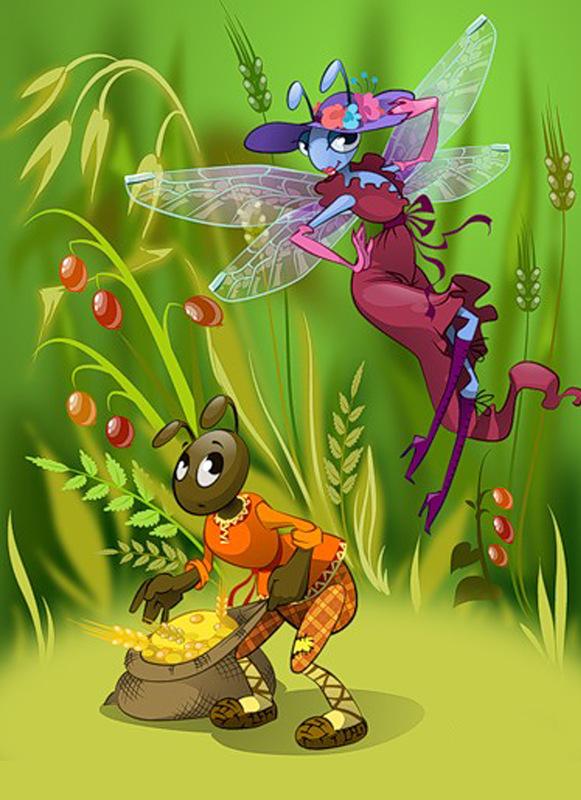 Стрекоза и муравей прикольные картинки, открытку